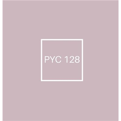 Teide especial mate COLOR PYC 128